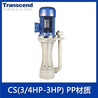 創升耐氫氟酸化工泵電源安裝