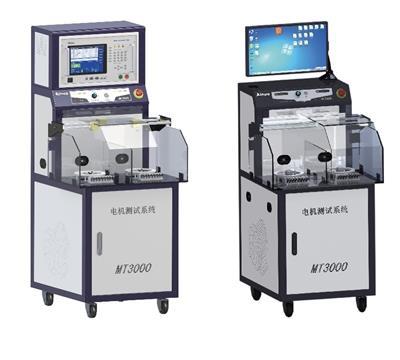 步進電機綜合測試系統 AN8353S