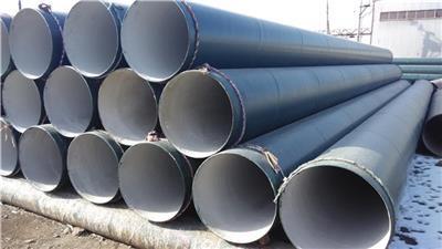 大口径加强级环氧煤沥青防腐钢管定做厂家