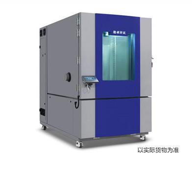 供應可程式恒溫箱 勤卓**高低溫測試箱 LK-80G恒溫恒濕試驗箱