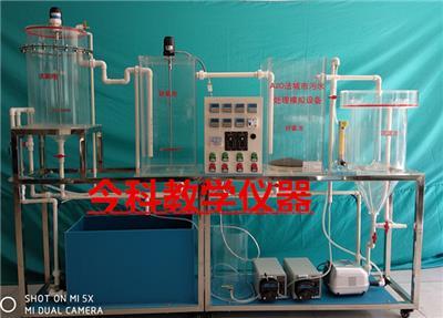 惠州排水工程科研教學實驗裝置批發