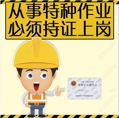長安電工考證在報名 東莞考電工證要多長時間