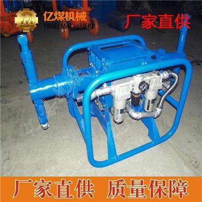 山東**氣動注漿泵 礦用氣動注漿泵 型號全價格優
