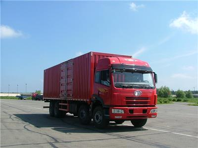 南宁到缅甸物流运输公司价格时间查询