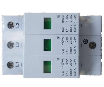 陜西東升TLU2-20/385/4P二級放電電流20KA浪涌保護器