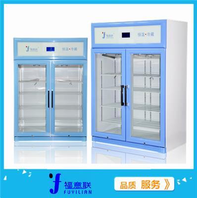 大容積醫用恒溫箱FYL-YS-1028L液體加溫柜