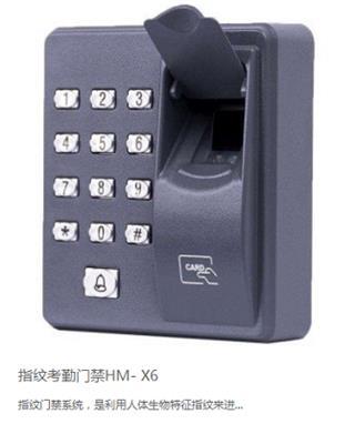 擁有*的西安門禁,弘邁西安門禁廠家技術優良,的門禁品質