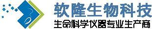 淮北軟隆生物科技有限公司