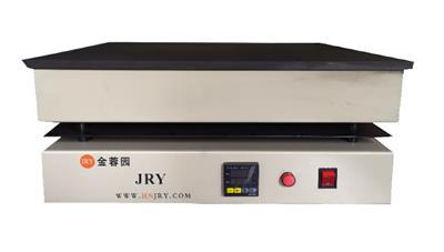 金蓉園 石墨電熱板D450-A