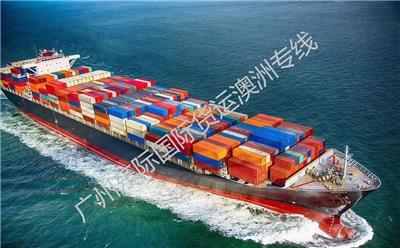 珠海搬家家具海运到澳洲注意事项
