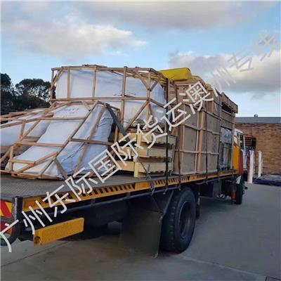 珠海搬家家具海运到澳洲方便快捷