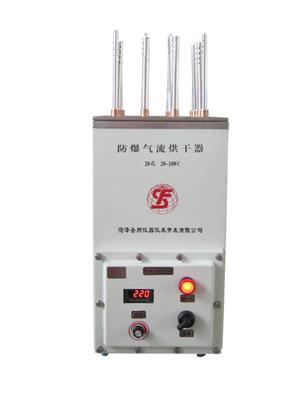防爆氣流烘干器