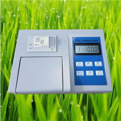安卓版智能多通道土壤肥料檢測儀