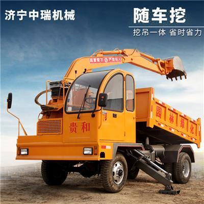 生產廠家拉土拉沙*車挖掘機 車載式挖掘機 隨車挖掘機**