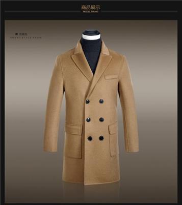 南昌紅谷灘男式紳士保暖**羊毛大衣量身定制