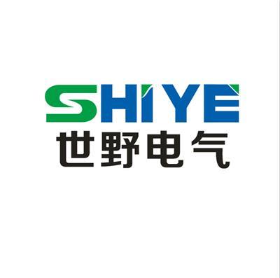 浙江世野電氣科技有限公司