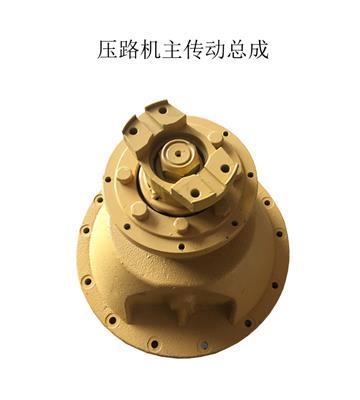 廈工三明壓路機主傳動總成牙包總成主減速器配件