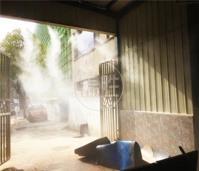 除塵設備噴霧 工地高壓噴霧除塵 咸陽廠房噴霧除塵廠