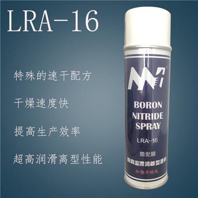 臺灣NNT氮化硼噴劑 LRA-15噴劑 氮化硼耐高溫潤滑離型涂料550ml