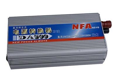 福斯電氣轉換器PT700-W1S-0F陜西總代理