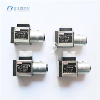 HED8OH-2X/50K14AS