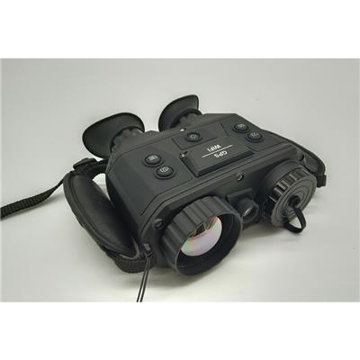 SSK/NW-DLT2000雙目手持熱像儀