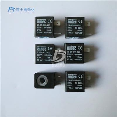 23-SP-011-426愛爾泰克電磁閥線圈