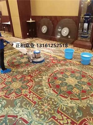 香山清洗地毯公司 清河清洗地毯 中關村地毯清洗 西二旗 馬連洼地毯清洗