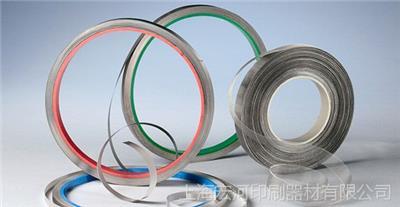 瑞士bopp不銹鋼聲學網、蘋果喇叭網