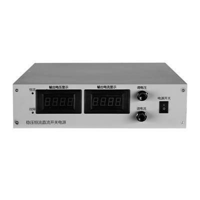 大功率開關電源  直流可調電源 ZK-PS-20V150A