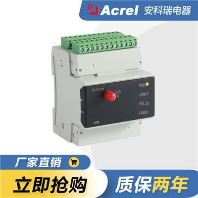 ADW220-D16-4S 導軌式多回路電能表 支持 lora無線通訊