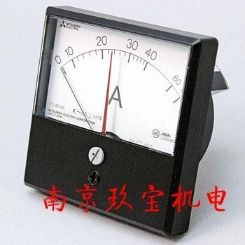 YS-208NAA日本三菱電流表YS-206NAA**玖寶銷售