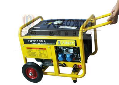 190A小尺寸汽油發電電焊機