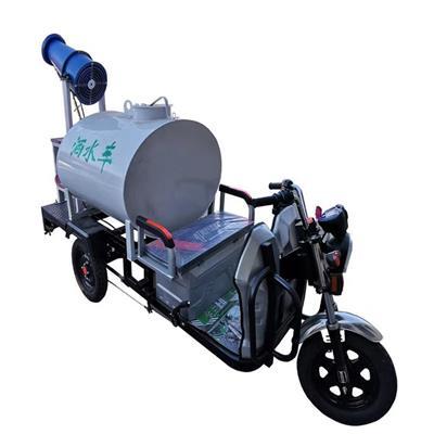 新能源電動三輪多功能灑水車 園林綠化環衛灑水車