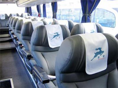 青岛到鹤壁的长途客车-在哪发车
