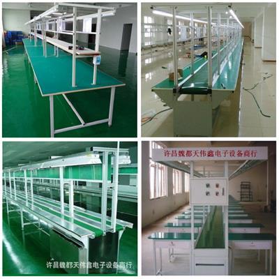 電子電器生產線 皮帶拉流水線 行業專享電子廠流水線