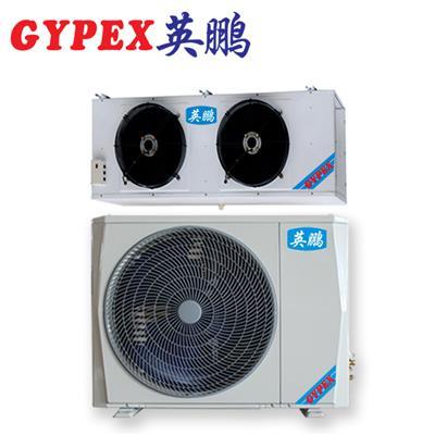 英鵬 高溫空調FKT-5.0G