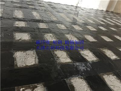 東城區碳纖維加固資質  承接碳纖維布加固工程