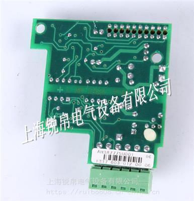 上海銳帛-歐陸591調速器380A,500A,725,830A**供應及維修