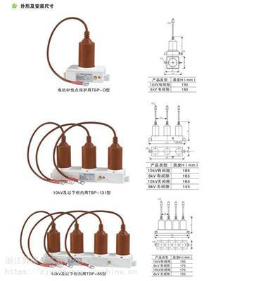 BSTG-B-35組合式過電壓保護器