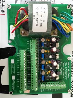 金易和+供橋板+XK3101+OIO322