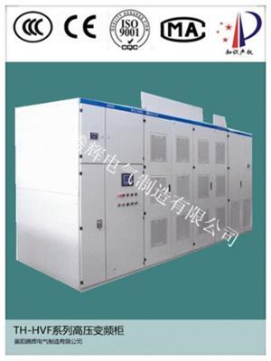 浙江TH-HVF矢量型高壓變頻廠家 環保