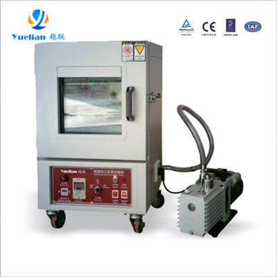 TV2系列真空干燥箱 產品類別:工業烤箱  所屬**:Yuelian