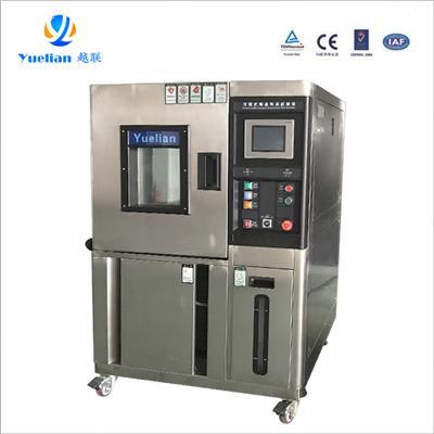 TS-80可程式恒溫恒濕試驗機產品類別:高低溫交變濕熱試驗箱  所屬**:Yuelian