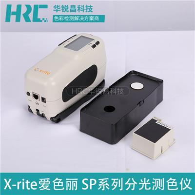 X-Rite愛色麗色差儀SP60電源SP62口徑SP64底座彈簧SP62-79-23電池