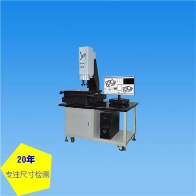 手動二次元檢測儀 立式影像儀二次元 松山湖2.5次元測量機