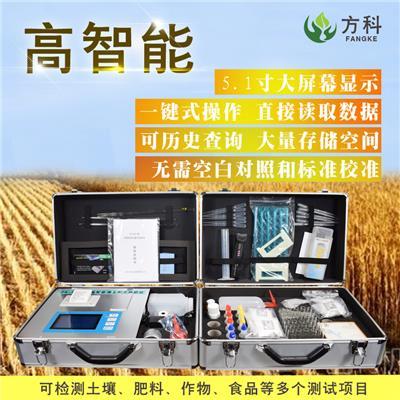 高智能土壤養分速測儀