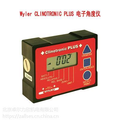 代理瑞士WYLER角度儀 clinotronic plus45**電子水平儀