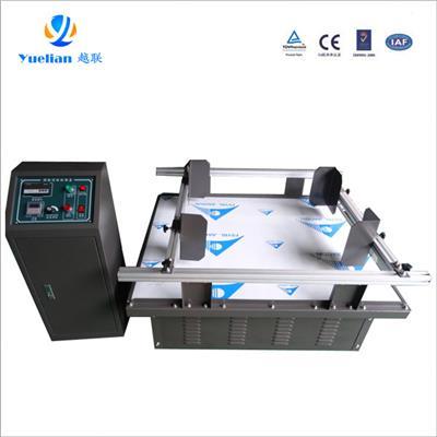 YL-6615 模擬運輸振動試驗機產品編號:YL-6615  產品類別:行李箱手袋測試儀器  所屬**:Yuelian