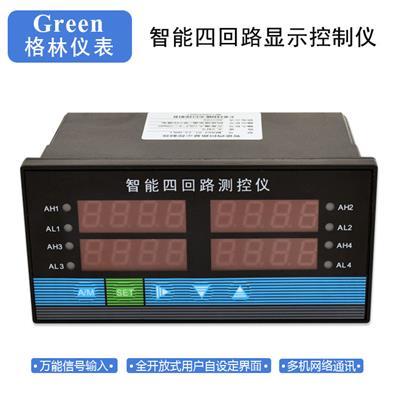 廣州巡檢儀規格 測控儀表